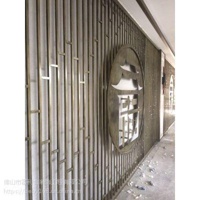 长春 酒店简约青古铜屏风定做 走道装饰不锈钢屏风