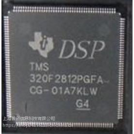 PIC TI ST ATMEL ARM C8051等等系列解密 程序复制 pcb抄板