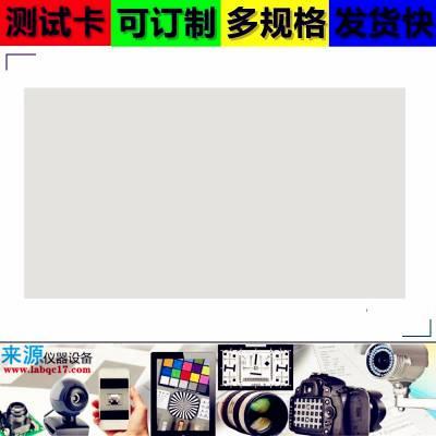 3nh灰阶测试图卡ISO21550扫描仪动态范围图卡YE240透射24色块灰卡