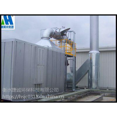 废气活性炭催化燃烧设备 废气处理装置厂家