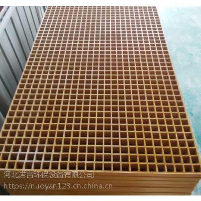 耐有机溶剂玻璃钢格栅厂家