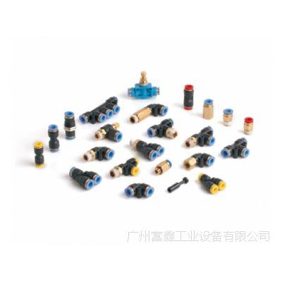 台湾工业级山耐斯气动配件;快速接头SPC、SM、SML、SW