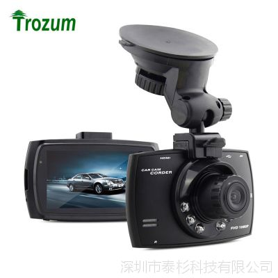 G30 H300行车记录仪720P保险车险记录仪专供礼品批发行车记录仪