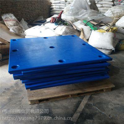 超高分子量聚乙烯抗冲击护舷板面贴板尺寸 防紫外线护舷板价格