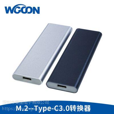 雯罡USB type c硬盘支持盒高速传输内存扩展