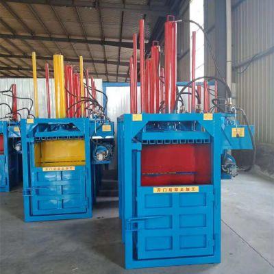 压力标准液压打包机 可定制的打包机生产厂家