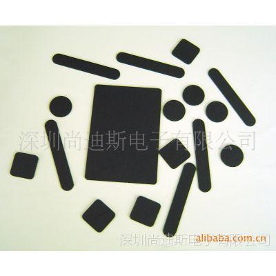 深圳尚迪斯电子有限公司 平面发音板、振膜