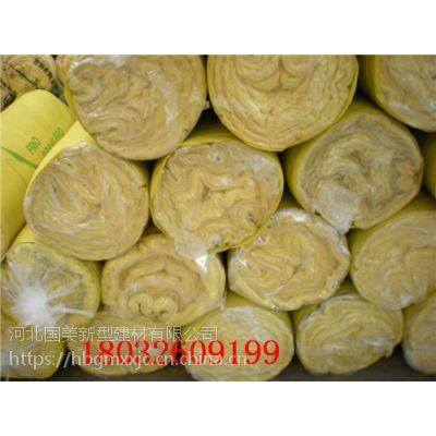 浙江嘉兴15公分厚贴铝箔玻璃棉卷毡多少钱一平米/价格
