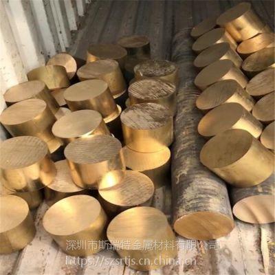厂家直销黄铜棒 H59国标环保铜棒 100mm 大直径 易车削 实心铜棒