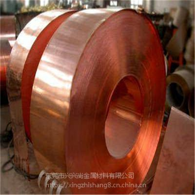 北京铍铜带厂家 C17200弹片专用铍铜带 0.03mm铍青铜箔 可热处理加工