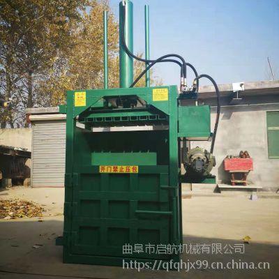 水泥洋灰袋子打包机 启航矿泉水瓶挤块机型号 自动推包矿泉水瓶打包机