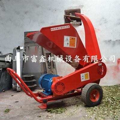 生产葡萄园粉碎机 树枝树叶粉碎机价格 富鑫机械