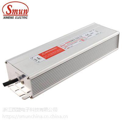 12V12.5A 150W河南Smun直流电源厂家哪家专业