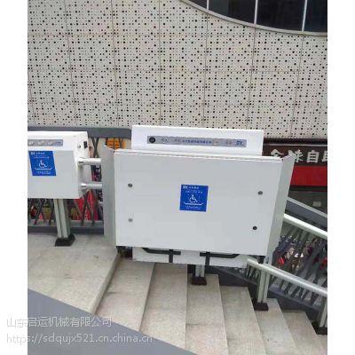 大同市 广灵县斜坡斜挂式升降椅 轮椅爬升机 残疾人电梯启运专业定制