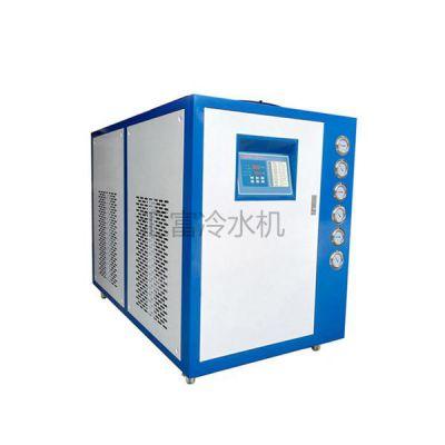 表面处理专用冷水机 工业制冷设备