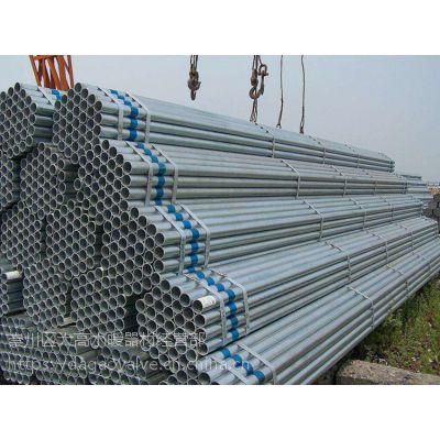 镀锌管钢管水管钢材4分镀锌管50消防管6米DN15-DN200江苏南通