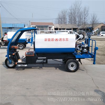 小型电动洒水车 小型电动高压清洗洒水车两用车