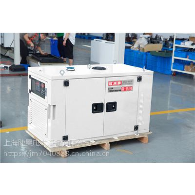 30千瓦永磁柴油发电机单台价格