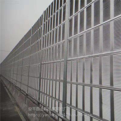 工业厂区隔音声屏障高架桥公路消音声屏障河北安平定制现货