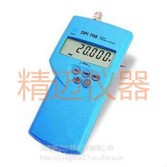 QS供应 手持数字压力校准仪DPI705 精迈仪器