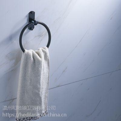 和地狼挂毛巾架太空铝黑色毛巾环卫浴五金浴室毛巾架jh-5008温州