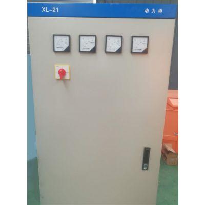 供应晋中XL-21动力配电柜_晋中双电源自动切换配电箱,晋中正泰电器销售公司