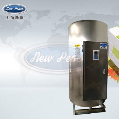 工厂直销容量2000升功率14400瓦蓄热式电热水器电热水炉
