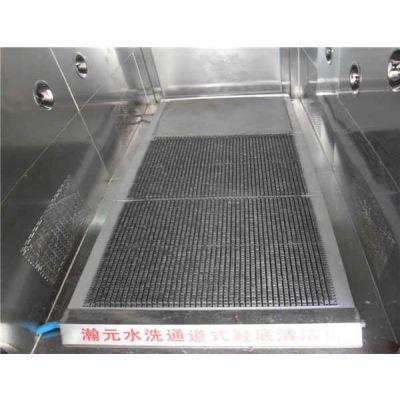 上海专用鞋底清洁价格行情 信誉保证 昆山瀚元电子科技供应