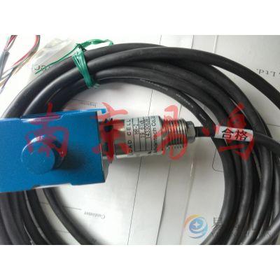 日本原装川铁JFE传感器 HR-2 HR-5 HR-10 HR-10