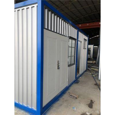 西安集装箱,西安集装箱生产,西安集装箱