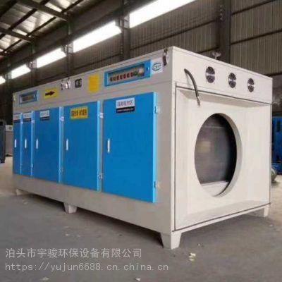 UV光氧催化废气处理设备 工业喷漆除臭异味 等离子活性炭环保箱