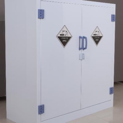 30加仑PP酸碱柜