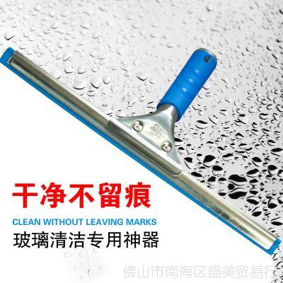 洁地仕 玻璃窗刮35CM 不锈钢刮水器 搽玻璃清洁器 擦玻璃器工具