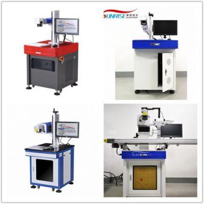 赛硕CCD金属激光镭射雕刻机满足多样化生产需求