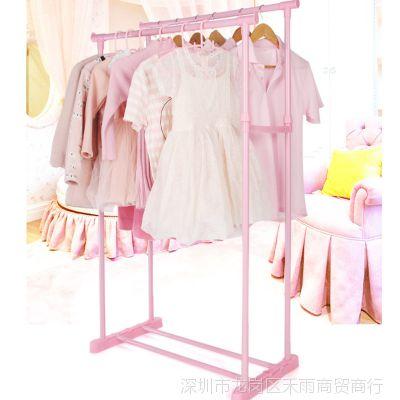 晾衣架简易组装落地折叠少女粉色晾晒架卧室内挂衣架带轮移动便携