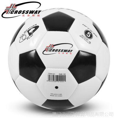 厂家直销克洛斯威正品成人5号PU皮足球训练比赛用球特价定制批发