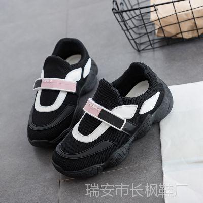 2018秋季网布透气休闲鞋舒适运动鞋时尚拼色女单鞋跑步鞋一件代发