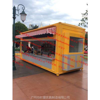 定做大型餐饮花车,移动商品售货车,集装箱售卖亭多少钱?