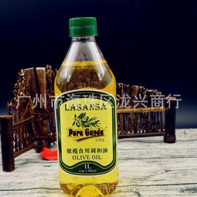 正甘达牌特级橄榄油 西餐食用橄榄油 凉拌烘培原料 1L*12瓶/箱