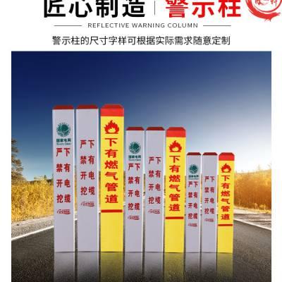 标志牌警示牌公路界碑生产厂家——河北龙轩