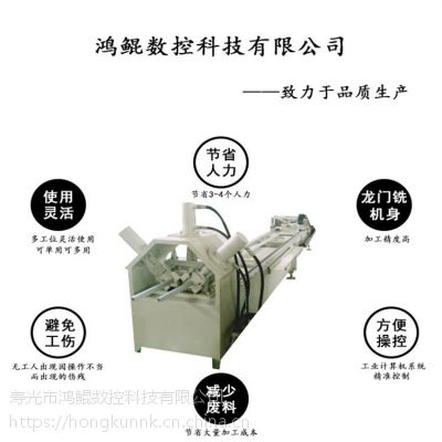 异型材铝合金冲孔机 铝合金数控自动冲剪机冲床