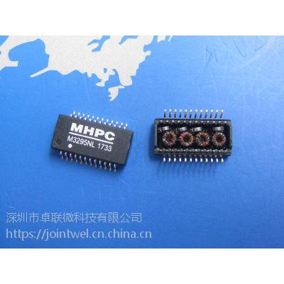 MHPC优势供应M3295NL原装全新网络变压器芯片SOP16贴片现货M3295