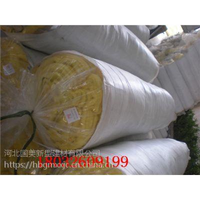 浙江温州6公分优质贴铝箔玻璃棉保温板价格玻璃棉板齐全规格