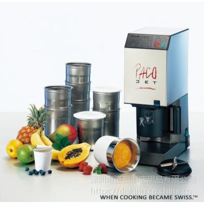 瑞士原装正品PACOJET 1代 冰泥机 雪泥机 冰糕机 商用万能冰磨机