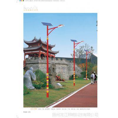 山东威海7米太阳能路灯厂家生产龙江品牌