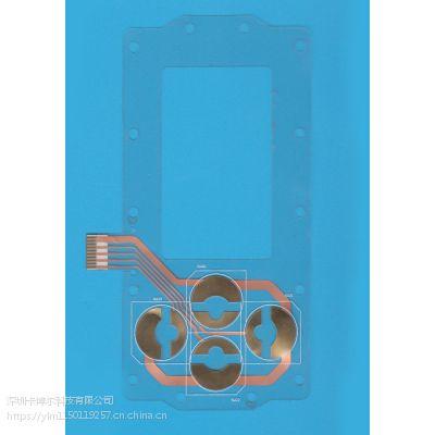 柔性PCB厂家生产透明PET软板