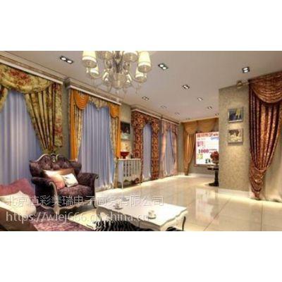 未来e家窗帘优质的品质 让家居装饰更显档次