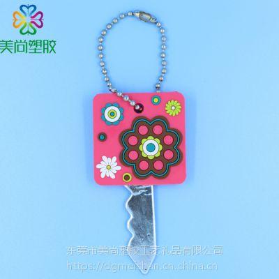 pvc钥匙套 花卉PVC软胶钥匙帽 橡胶锁匙帽