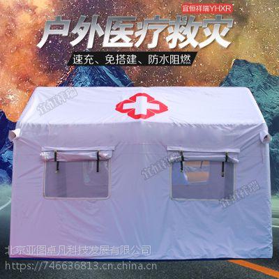 医疗救灾,紧急避难,灾区抢险,灾民暂住保暖加厚钢架帐篷(三层帐二居室)