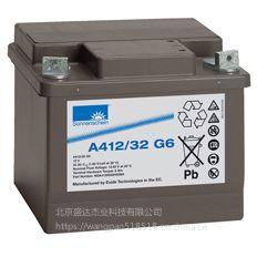 德国阳光蓄电池A412/32G6报价及规格_电池/电瓶